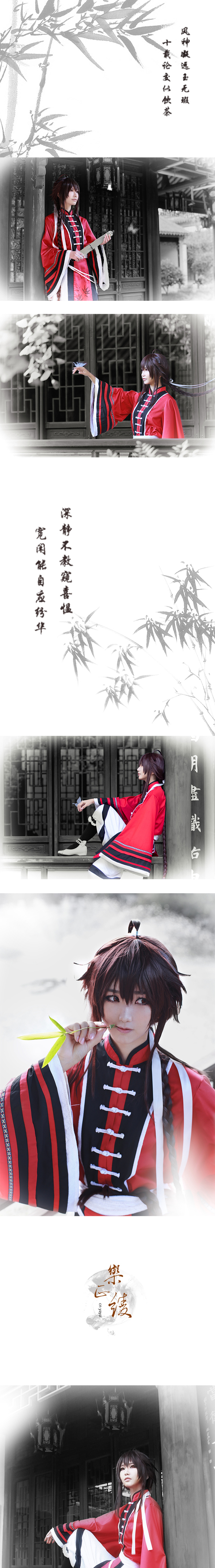 【Cosplay】VOCALOID 美如画-小柚妹站