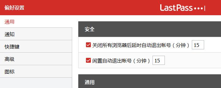 RunningCheese Chrome 使用手册(2019-01-21)
