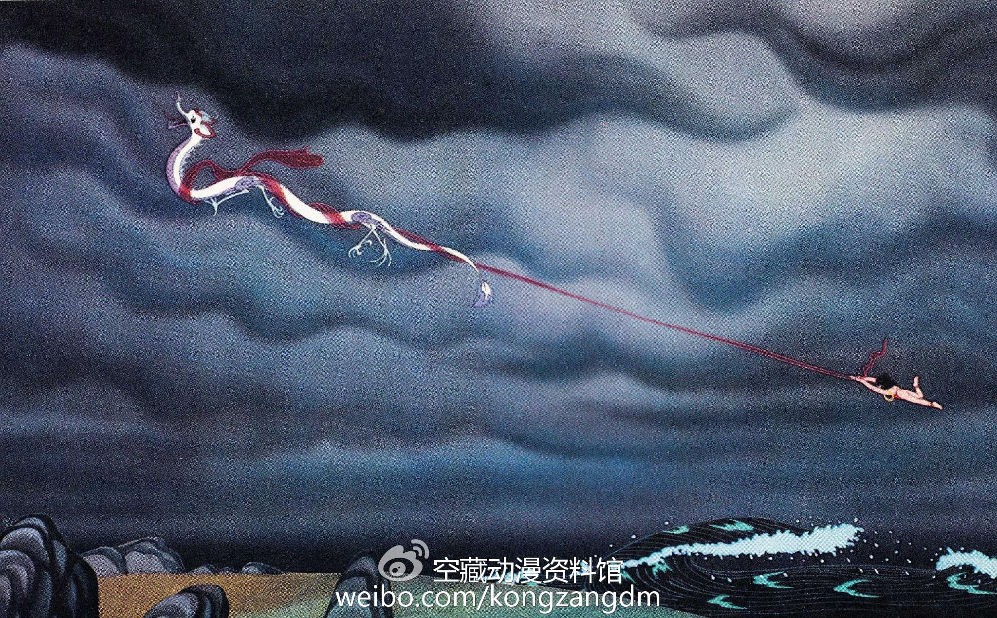 宫崎骏爷爷,这次您真想多了—《哪吒闹海》幕后解密-看客路