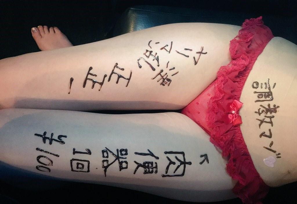 【领域少女】长腿白丝袜学生制服2020-02-15-小柚妹站