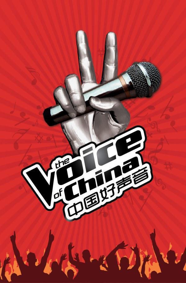 中国好声音第一季全集 2012.HD720P 迅雷下载