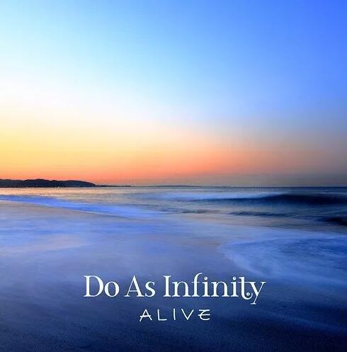 消息解禁!Do As Infinity 大无限乐团 LIVE TOUR 2018 in SHANGHAI 现已开售!-看客路