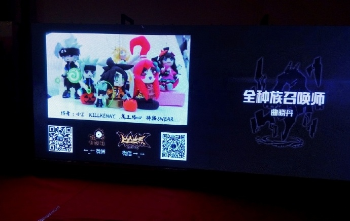 【展会返图】山西City Eleven动漫游戏嘉年华吕梁站-看客路