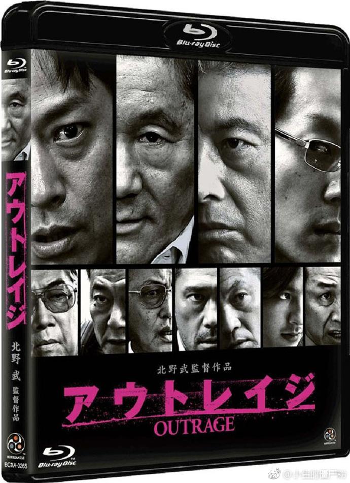 2010北野武高分犯罪《极恶非道/全员恶人》BD720P.高清日语中字