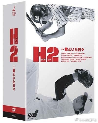 好逑双物语全集 2005.HD720P 迅雷下载