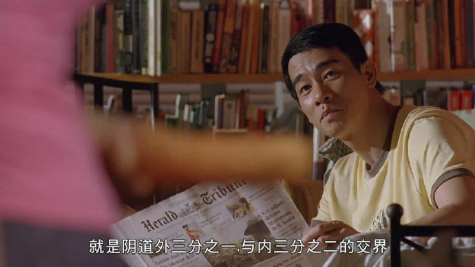 2006香港喜剧《大丈夫2》HD1080P.国粤双语.中字