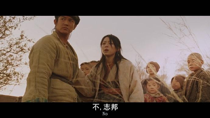 2005动作武侠《七剑/七剑下天山》BD720P.国粤双语.高清中字