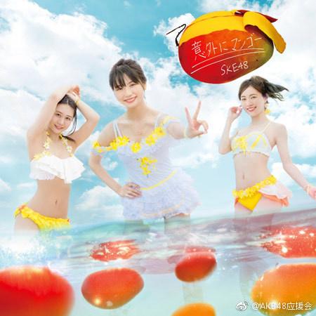 SKE新单曲「意外にマンゴー」登上Oricon单曲周榜第一名!-看客路