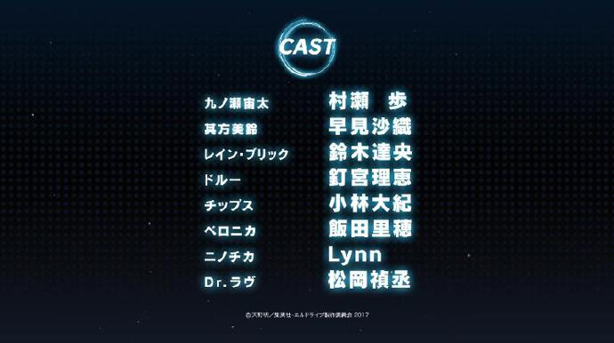 1月新番《宇宙警探elDLIVE》PV第二弹公布-看客路