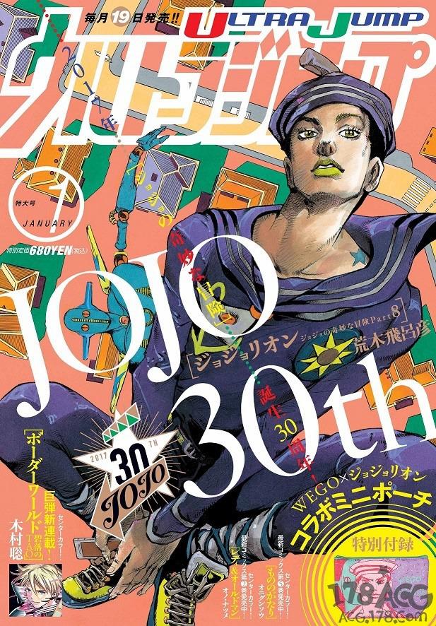 「JOJO」系列累计发行突破1亿册!第7部确定文库化!-看客路