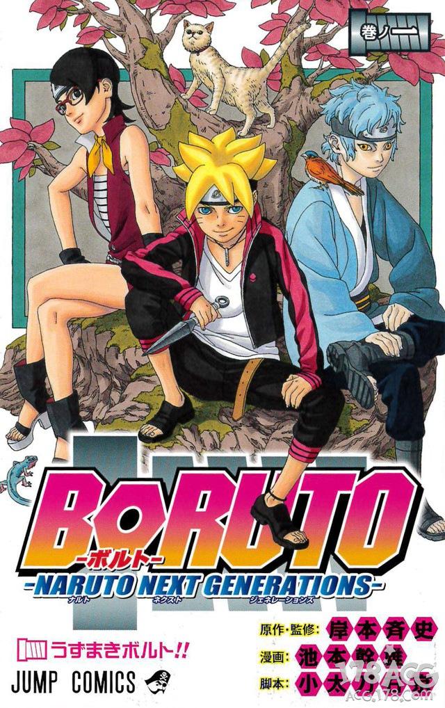 火影忍者博人传「BORUTO」TV动画将在2017年4月播出!-看客路