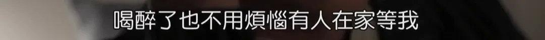 难得一部华语新剧,拍出了2.4亿人的私密生活