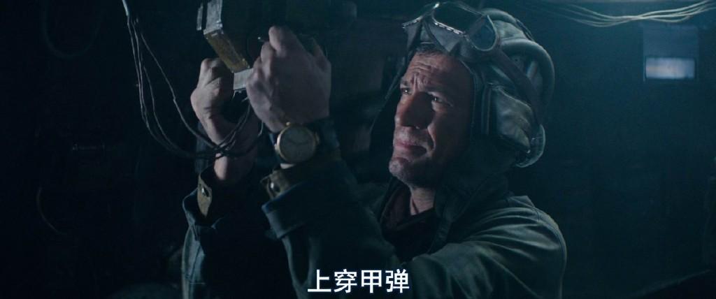 《堅不可摧》電影高清在線觀看_完整版迅雷下載