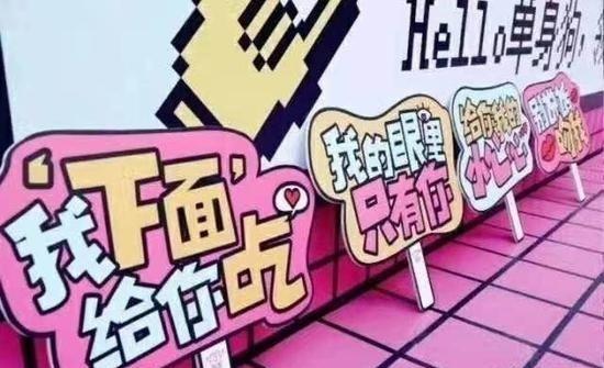 """北交大学现""""共享校花""""长腿妹任你挑,限谈5分钟恋爱"""