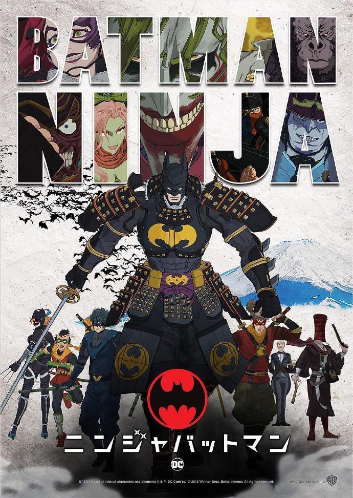 2018日本动画动作《忍者蝙蝠侠》BD720P.中英双字